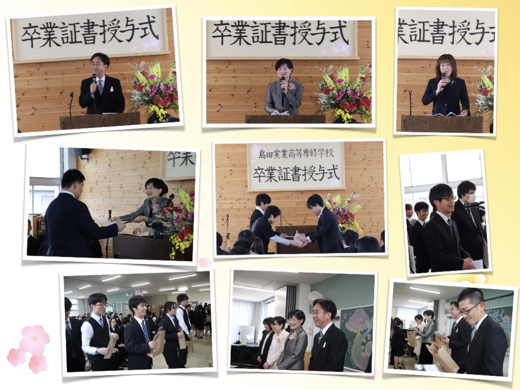 卒業式.001